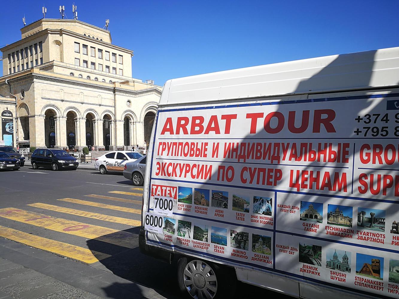 arbat tour organizzato